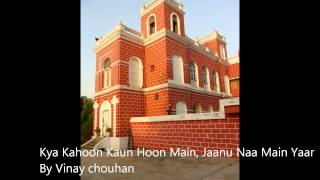 Download Hindi Video Songs - SONGS COVERED BY VINAY CHOUHAN