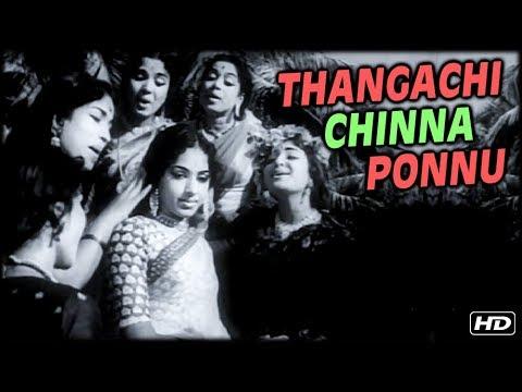 Thangachi Chinna Ponnu Full Song | கருப்பு பணம் | Karuppu Panam Tamil Movie Songs | Kannadasan Hits