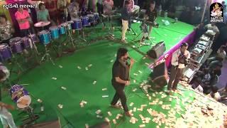 Gaman Santhal LIVE Program | વાડા ના હોય વાઘ ના | Anjar Kutch Live | Gujarati Live Program 2017
