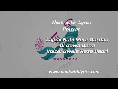 Lajpaal Nabi Mere Dardan Di Dawa Dena Naat with Lyrics Voice: Owais Raza Qadri