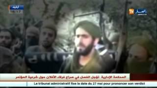 """هكذا تم القضاء على أمير جند الخلافة """"أبو عثمان العاصمي"""" وتوقيف 4 ارهابيين"""
