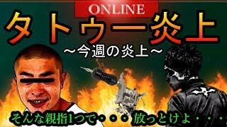 本日紹介しましたKAITOストーリーさんのチャンネル https://www.youtube...
