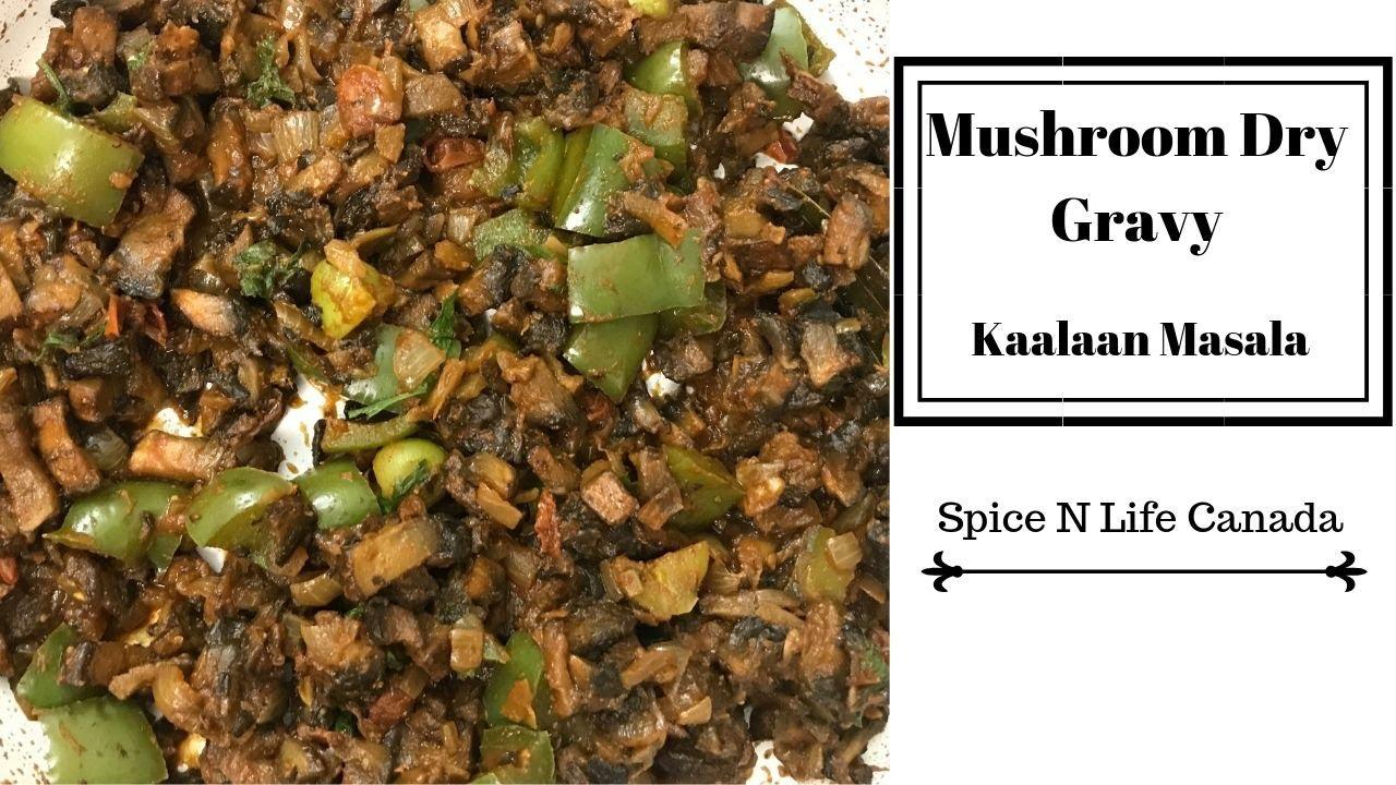 Mushroom Dry Gravy | காளான் மசாலா| Kaalaan masala | Tamil recipe | Portobello mushroom | CanadaTamil