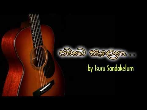 Pawanata selena   Instrumental Cover version -  Isuru Sandakelum - Dhvani studio creations-2014
