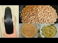 Fenugreek / Methi Hair Mask For Long, Healthy & Shiny Hair | Reduces Dandruff, Hair Fall & Grey Hair