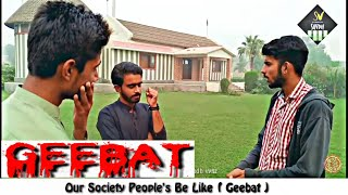 ( GEEBAT ) Our Society People's Be Like Ⅰ Best of Sindh Vynz Ⅰ New Video Sindh Vynz 3018