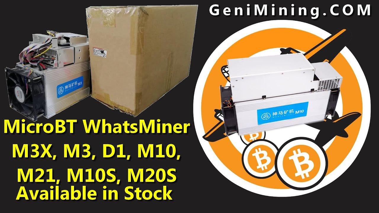 Buy MicroBT WhatsMiner M3X, M3, D1, M10, M21, M10S, M20S | $10 45 Daily  Profit | Free Fast Shipping
