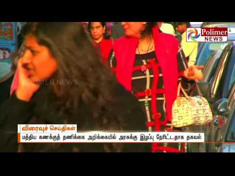 Report says 6 Telecoms including Airtel & Aircel hided their earnings | Polimer News