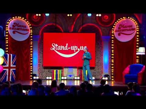 Шоу Камеди Клаб последний выпуск 2017 (09 06 2017