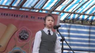 繽紛梅窩日2010-梅窩學校