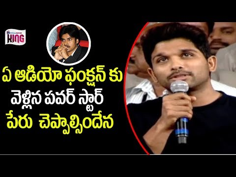 allu arjun emotional speech Pawan Kalyan Fans || Telugu latest news || Tollywoo King