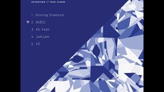 Gambar cover Seventeen (세븐틴) - 1st Mini Album '17 CARAT' (FULL ALBUM)