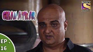 Chamatkar Episode 16 Prem Gets The Smugglers Arrested