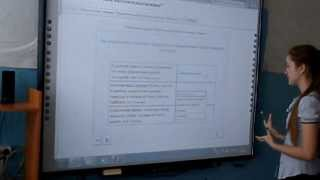 Фрагмент урока русского языка в 9 классе с использованием интерактивной доски