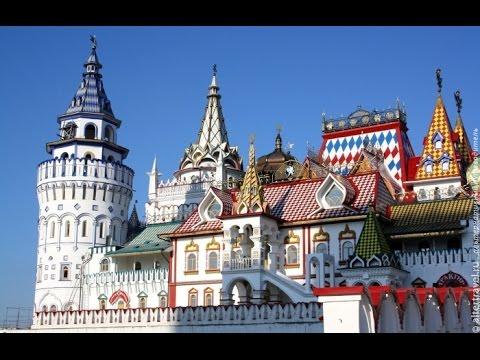 Москва  Гостиничный комплекс Измайлово  Измайловский кремль