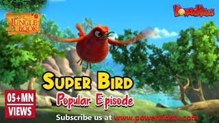 The Jungle Book Super Bird