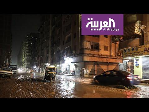 تفاعلكم   مصر بتغرق.. فيديوهات وانتقادات وتعليقات ساخرة