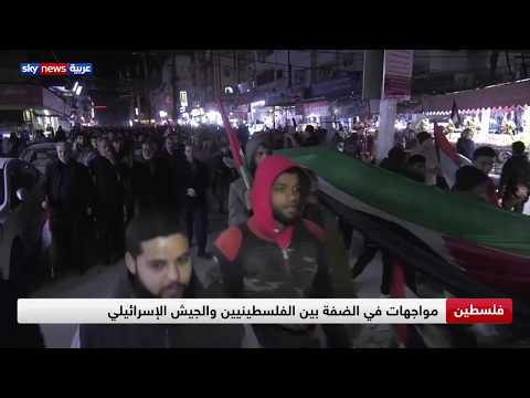 مسيرات في الضفة وغزة رفضا لخطة ترامب للتسوية  - نشر قبل 35 دقيقة