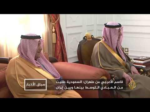 وساطة العراق بين السعودية وإيران.. لغط سياسي غير مسبوق  - نشر قبل 9 ساعة