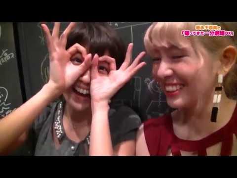 Risako's Laugh (Part 2) - 菅谷梨沙子の笑い声(その2)