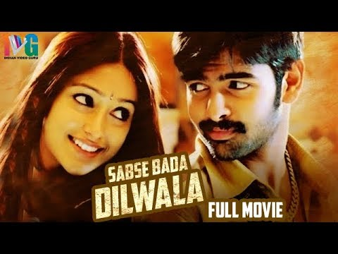 Bade Dilwala Movie Dual Audio 720p