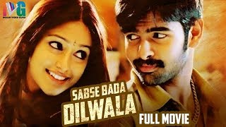 Sabse Bada Dilwala Hindi Full Movie | Ram | Ileana | Sayaji Shinde | Devadasu | Indian Video Guru