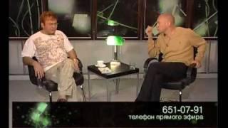 Роман Трахтенберг часть 7