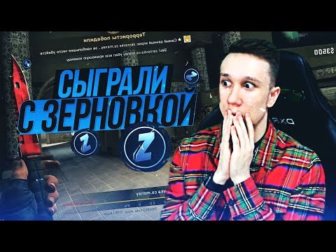 ZERNOVKA И JOSKIY ЗАЛЕТЕЛИ В ММ 2 НА 2 ! - CS:GO / КС:ГО