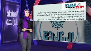 وكالة اسوشيتد : تقرير حول الخلاف بين صالح والحوثي | السلطة الرابعة مع بسنت فرج