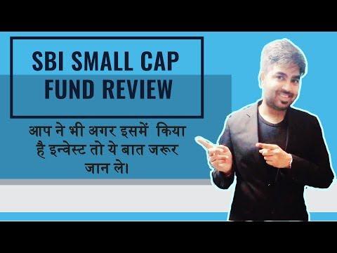 Sbi Small Cap Fund Review- Hindi