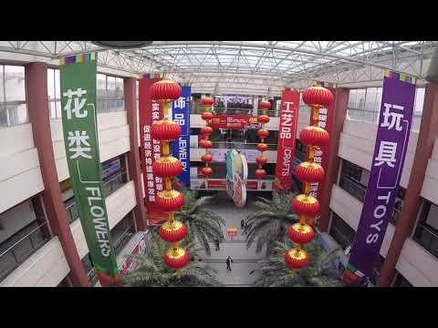 Expertise Shanghai Mars 2017