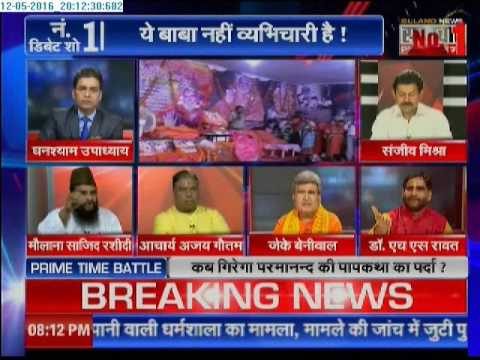Big Bulletin UP: Baba Parmanand claims people to bless them with kids