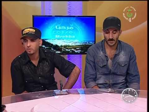 TAMAZIGHT TV 4 - Tarba3th n'Youress