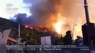Пожары на побережье Адриатики
