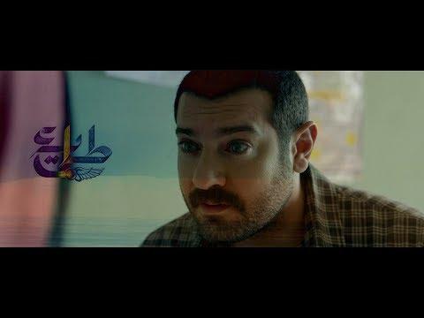 تتر نهاية مسلسل طايع   بطولة عمرو يوسف   غناء وائل الفشني ' كنت فين يا وعد يا مقدر '