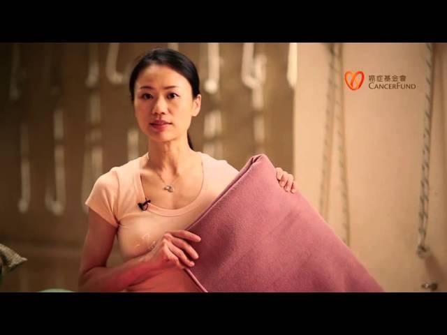 《復元瑜伽》 - 道具使用 - 香港癌症基金會