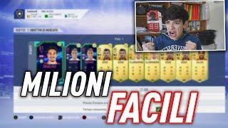 14 MINUTI PER FARE MILIONI DI CREDITI SU FIFA 19!
