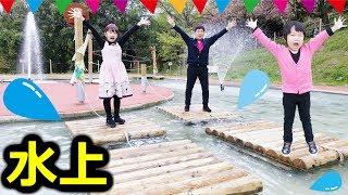 ★「ずぶぬれになる~!ドボン!バッシャーン!」水上アスレチック!★Sagami lake Pleasure forest★