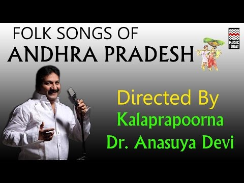 Folk Songs Of Andhra Pradesh | Audio Jukebox | Vocal | Folk | S P Balasubramaniam