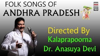 Folk Songs Of Andhra Pradesh  Audio Jukebox  Vocal  Folk  S P Balasubramaniam