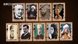 الكرد في مصر.. حضورٌ بارز وجذورٌ تعود إلى ما قبل الميلاد