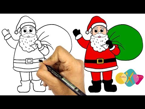 تعليم الرسم للاطفال | كيف ترسم بابا نويل | جسم كامل | خطوة بخطوة للمبتدئين