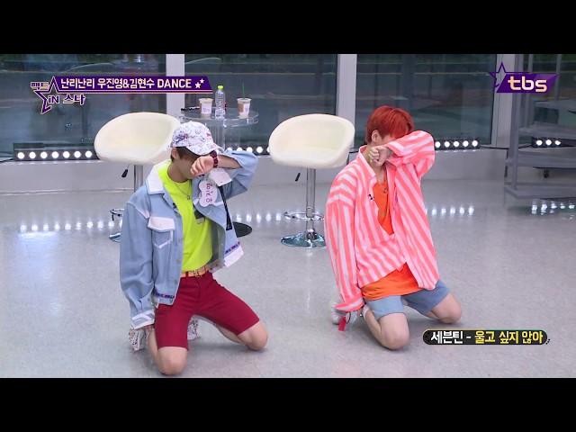 Woo Jin Young Kim Hyun Soo DANCE! BTS SVT iKON 우진영, 김현수 커버댄스 방탄 세븐틴 아이콘