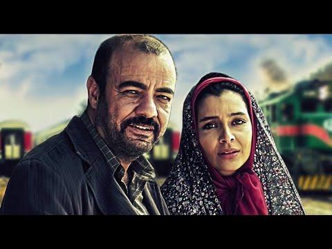 الفيلم الايراني ( الوداع الطويل ) مترجم