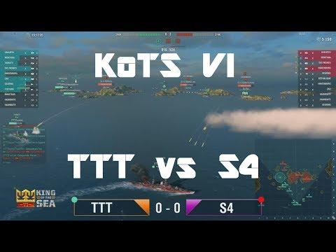 King Of The Sea - TTT vs S4 - Best-of-3 [Casting]