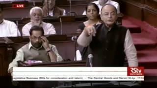 FM Shri Arun Jaitley's reply on GST Bill, 2017 in Rajya Sabha: 06.04.2017