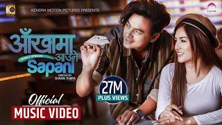 Aankha Ma Aaune Sapani Official MV (Female Version) ft.Paul Shah & Malika Mahat | Sunita Thegim |