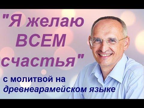 Торсунов О. Г.: