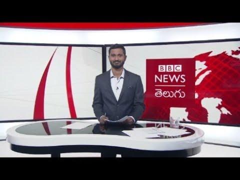 US imposes metal tariffs: BBC Prapancham with Pavankanth – 01.06.2018 (BBC News Telugu)
