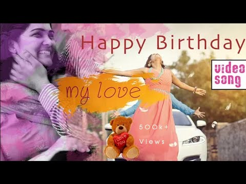 Dec 9th Best Romantic Birthday Song For Lover Wife Husband Tamil Birthday Songs Album Surprise G Youtube